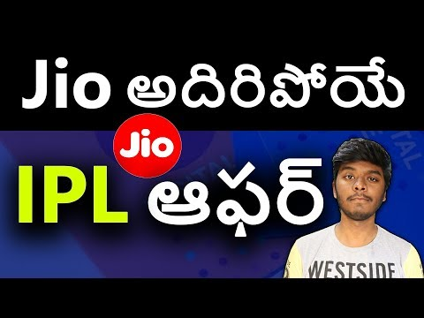 JIO IPL offer 2018   Reliance Jio Prime LATEST News Offer Plan in Telugu