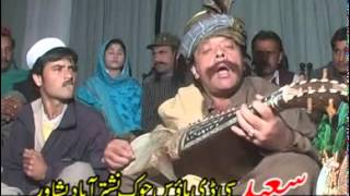 Pashto New Funy Song 2014 - Mene