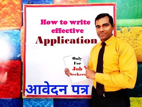 HOW TO WRITE JOB APPLICATION   अंग्रेजी में application कैसे लिखें   APPLICATION writing