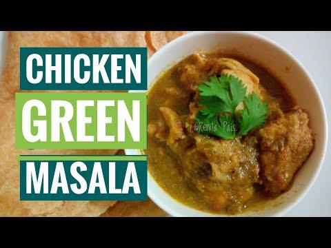Mangalorean Chicken Green Masala/ easy chicken recipe