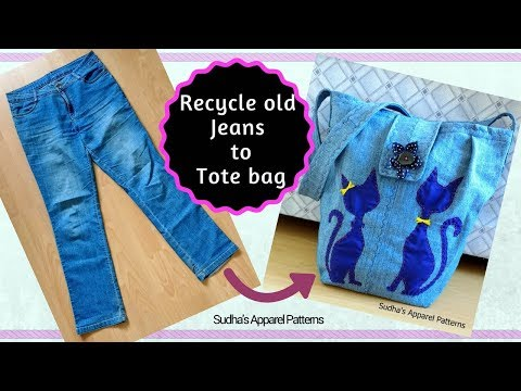 DIY Fashion Jeans Bag (recycled denim) How to make a Bag from Old Denim
