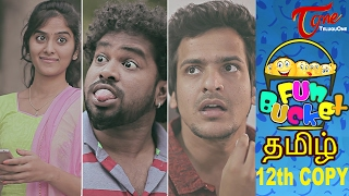 Fun Bucket   Tamil Comedy   12th Copy   by Harsha Annavarapu   #TamilComedyWebSeries
