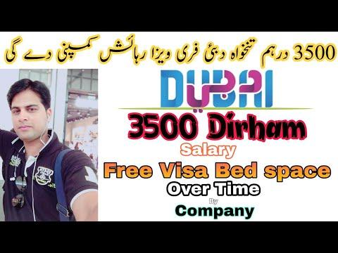 3500 Dirhum Salary jobs In Dubai    Driver + Dubai Taxi    8th Pass & Fail    By Mohsin Khan