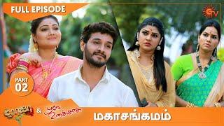 Roja & Poove Unakkaga - Mahasangamam Part 2 | Ep.56 & 57 | 15 Oct 2020 | Sun TV | Tamil Serial