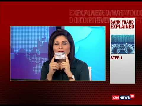 Watch  How Cyber Criminals Find Weak Spots In ATM Systems