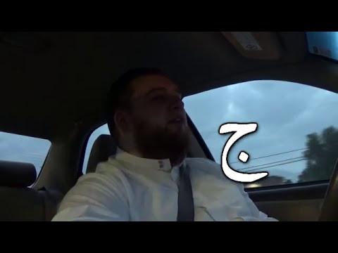 The Arabic Script in Depth - Part 2