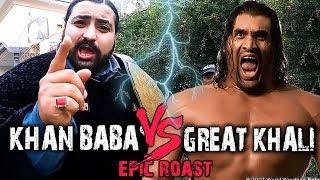 KHAN BABA vs GREAT KHALI (Epic Roast)