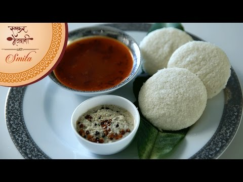 How To Make Soft Idli | Homemade Idli Batter | South Indian Breakfast | Recipe by Smita in Marathi