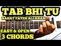Tab Bhi Tu Guitar Chords Lesson October Rahat Fateh Ali Khan Varun Dhawan FuZaiL Xiddiqui mp3