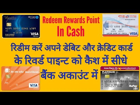 How to redeem Debit/Credit Cards rewards points in Cash  Hindi     TechWay  