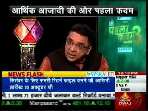 Sandeep Sharma - National Head, Sales, SBI Mutual Fund on CNBC Awaaz Pehla Kadam 3 - 21st Oct 2017