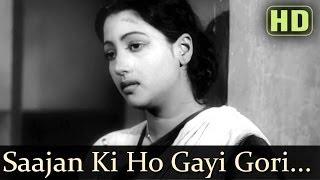 Sajan Ki Ho Gayi Gori (HD) - Devdas (1955)- Dilip Kumar - Vyjayantimala - Manna Dey - Geeta Dutt