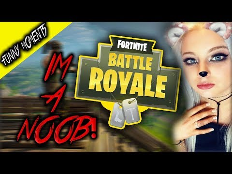 **NEW** I am the BIGGEST NOOB in Fortnite...!