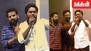 Reason for Pa. Ranjith Anger ? What Ameer Spoke ? Conversation about Caste Discrimination