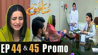 Munafiq Episode 44 & 45 New Promo | Munafiq Episode 44 & 45 New Teaser | Hum Pak Baaz Review
