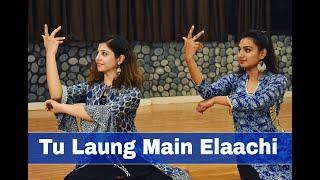 Luka Chuppi: Tu Laung Main Elaachi   Kartik A, Kriti S   Tulsi K   Tanishk B   Choreography Hiten K