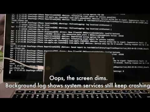 iOS Proxy Vulnerability
