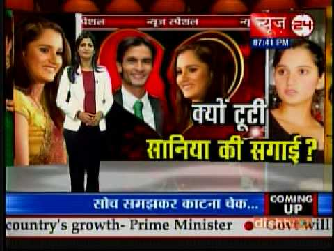 Sania Mirza engagement breakup - News24 - Reasons for breakup -1