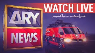 ARY NEWS LIVE | Latest Pakistan News 24/7