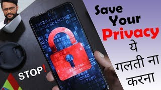 Stop Your Mistakes - Privacy Risk & Security Tips