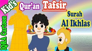 Surah Al Ikhlas | Stories from the Quran | Quran For Kids