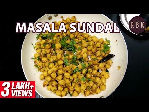 Masala Sundal in Tamil | White Channa Sundal | Evening Snacks |ReCP-47