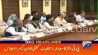 Geo Headlines - 04 AM - 17 April 2019