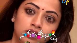 Naa Peru Meenakshi | 12th November 2019 | Latest Promo | ETV Telugu