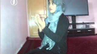 دختری که خواستگارش، قاتلش شد - دختر 15 ساله در چهل ستون کابل کشته شد