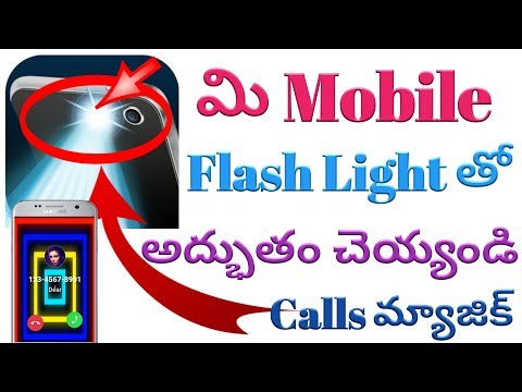 Most useful and unique led flashlight app for all Android mobile incoming call during call screen