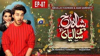 Shahrukh Ki Saaliyan Episode 07 - 14th July 19 | HAR PAL GEO DRAMAS
