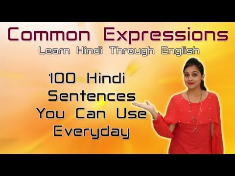 100 Hindi Sentences You Can Use Everyday | Hindi Sentences in English | 100 Hindi Short Sentences
