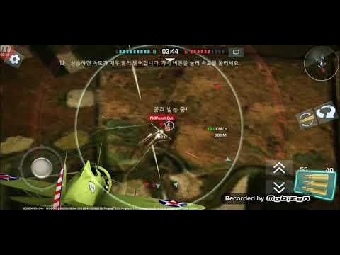 워 윙즈 즐겜 플레이-1-방면TV