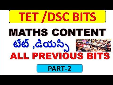 maths content for TET/dsc ||AP TET/DSC  maths classes -2||ALL PREVIOUS TET PAPERs maths BITS