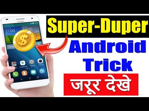 SUPER DUPER Android Trick for All android Smartphone 2018 🔥