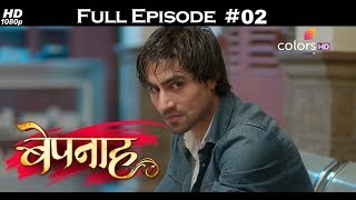 Bepannah - 20th March 2018 - बेपनाह - Full Episode