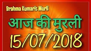 Brahma Is Murli Daily Pdf