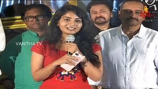 Mallesham Movie Heroine Ananya Speech @ Mallesham Movie Press Meet | Priyadarshi | Vanitha TV