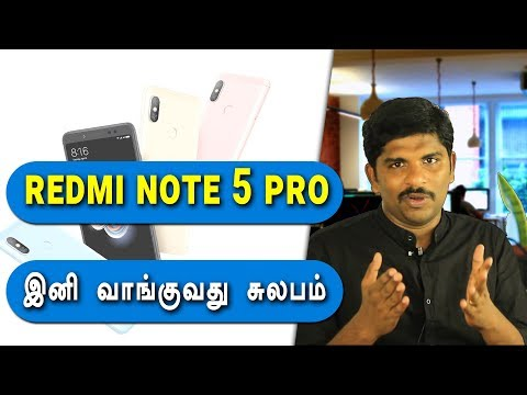 How To Buy Redmi Note 5 Pro in Tamil - Loud Oli Tech