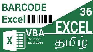 Pivot Table In Microsoft Excel 2016 in Tamil - PakVim net HD