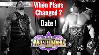 Biggest Secret : Roman Reigns Vs Brock Lesnar Wrestlemania 34 Universal Championship