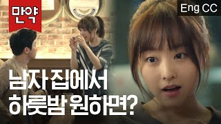 ENG SUB) Funniest Oh My Ghost Moments | Oh My Ghost - PakVim