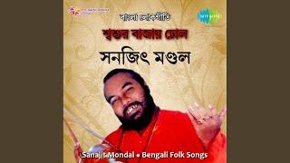 Boyos Aamar Aashipar