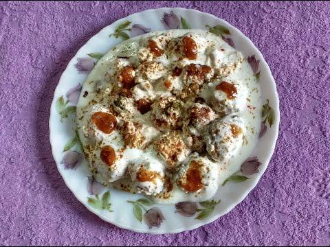 Moongdal Dahi Vada recipe