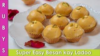 Besan kay Ladoo Easy Recipe in Urdu Hindi  - RKK