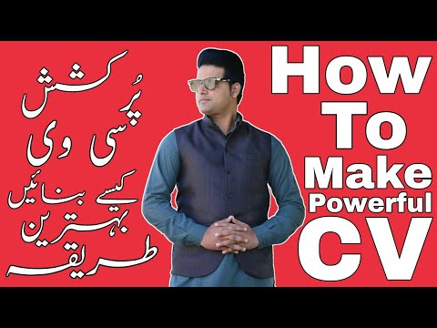 How to write a powerful CV / Resume    English Subtitles    By Mohsin Khan