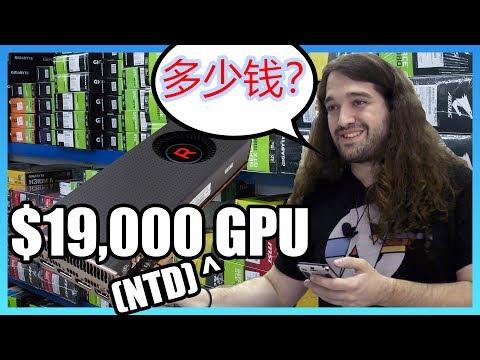 GPU & Memory Prices in Taiwan vs. US