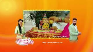 Prema Entha Maduram   Premiere Episode 215 Preview - Jan 16 2021   Before ZEE Telugu