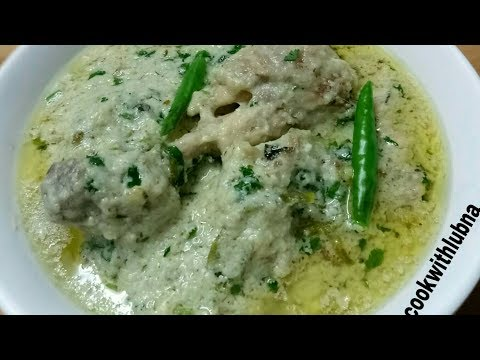 व्हाइट चिकन कोरमा /Shahi White Chicken Korma Recipe/