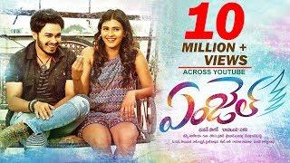 Angel Latest Telugu Full Length Movie | Naga Anvesh, Hebah Patel, Sapthagiri - 2018